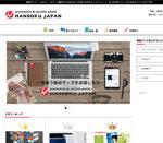 HANSOKU JAPAN
